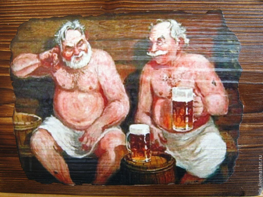 карикатура о бане